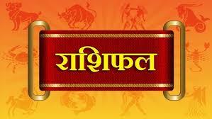 My Bharat News - Article rashifal