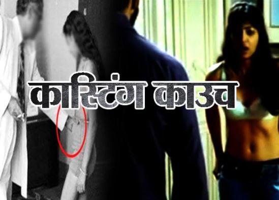 My Bharat News - Article BOLLYWOOD