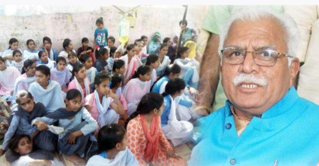 My Bharat News - Article HARYANA