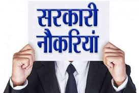 My Bharat News - Article JOB