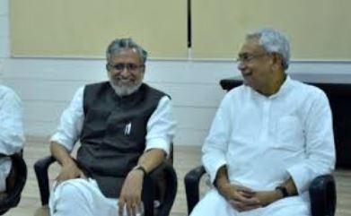 My Bharat News - Article NEETESH