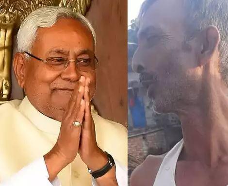 My Bharat News - Article NITESH