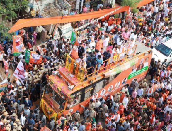 My Bharat News - Article SHAH1