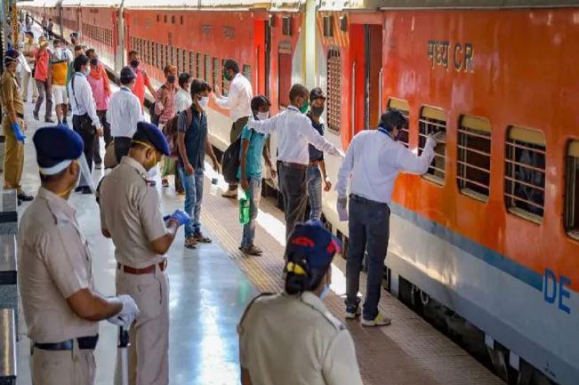 My Bharat News - Article TRAIN