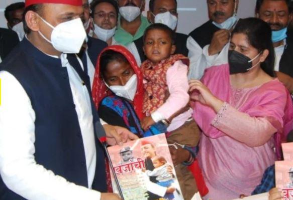 My Bharat News - Article akhilesh3