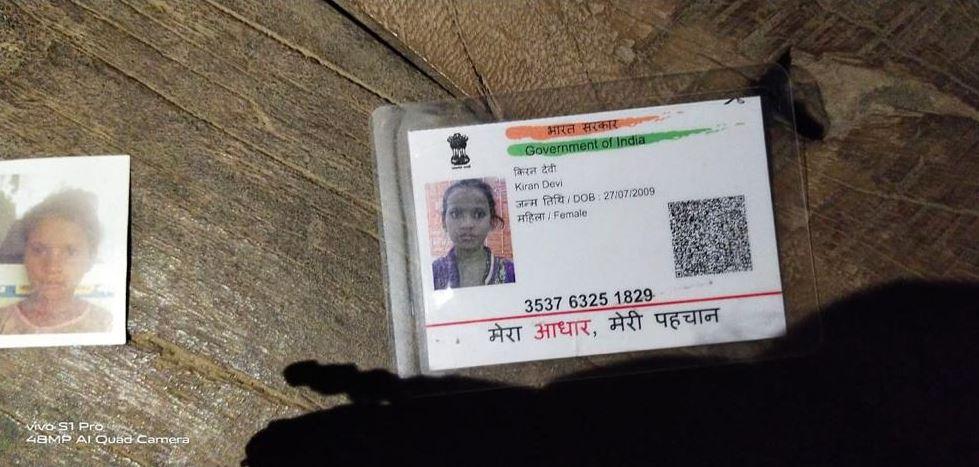 My Bharat News - Article fatehpur