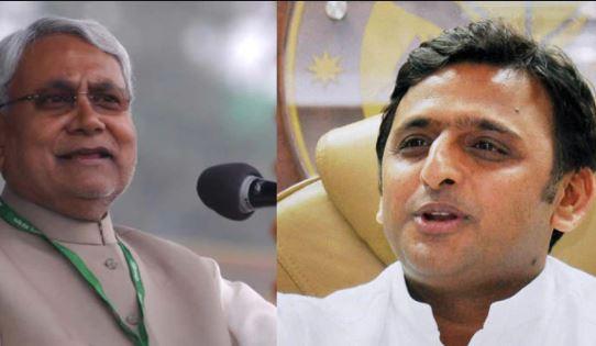 My Bharat News - Article neetesh 2
