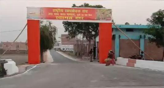 My Bharat News - Article prayagraj