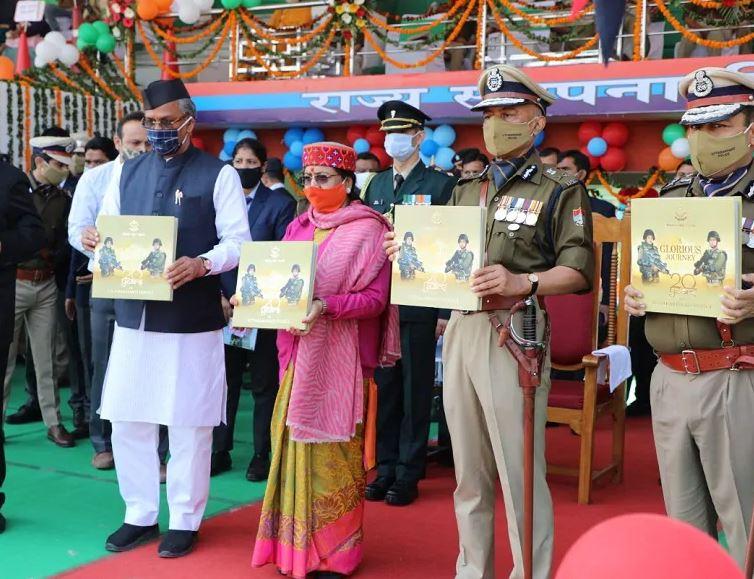 My Bharat News - Article utt1