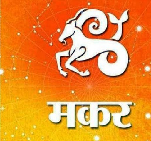 My Bharat News - Article 6