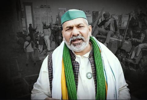 My Bharat News - Article ्ननव