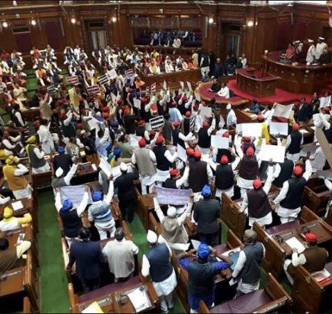My Bharat News - Article 8ग