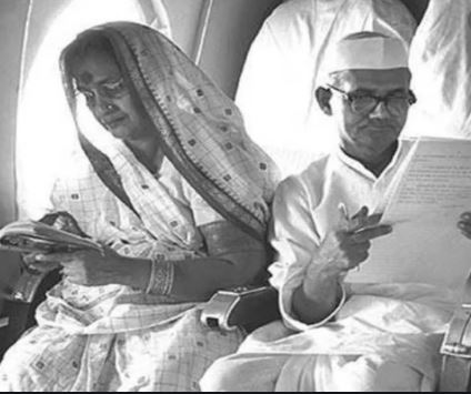 My Bharat News - Article LB 3