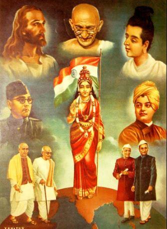 My Bharat News - Article bharat mata