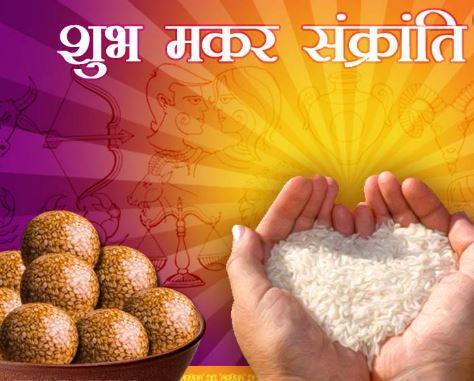 My Bharat News - Article makar 1