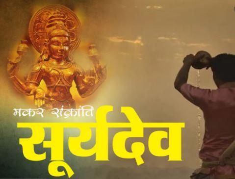 My Bharat News - Article surya