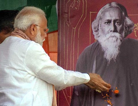 My Bharat News - Article 112 3
