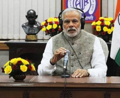 My Bharat News - Article 43 2