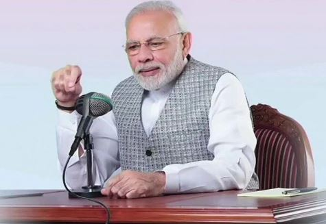 My Bharat News - Article 45 3