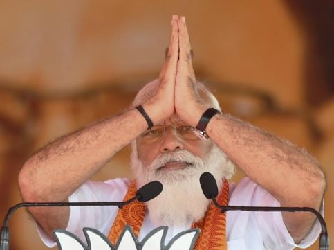 My Bharat News - Article 46 3