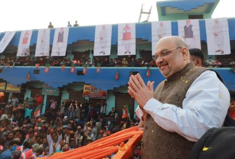 My Bharat News - Article 73
