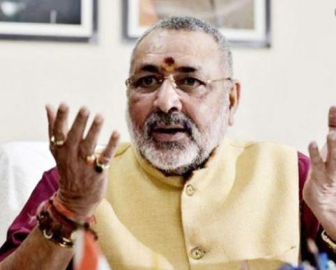My Bharat News - Article 76 5