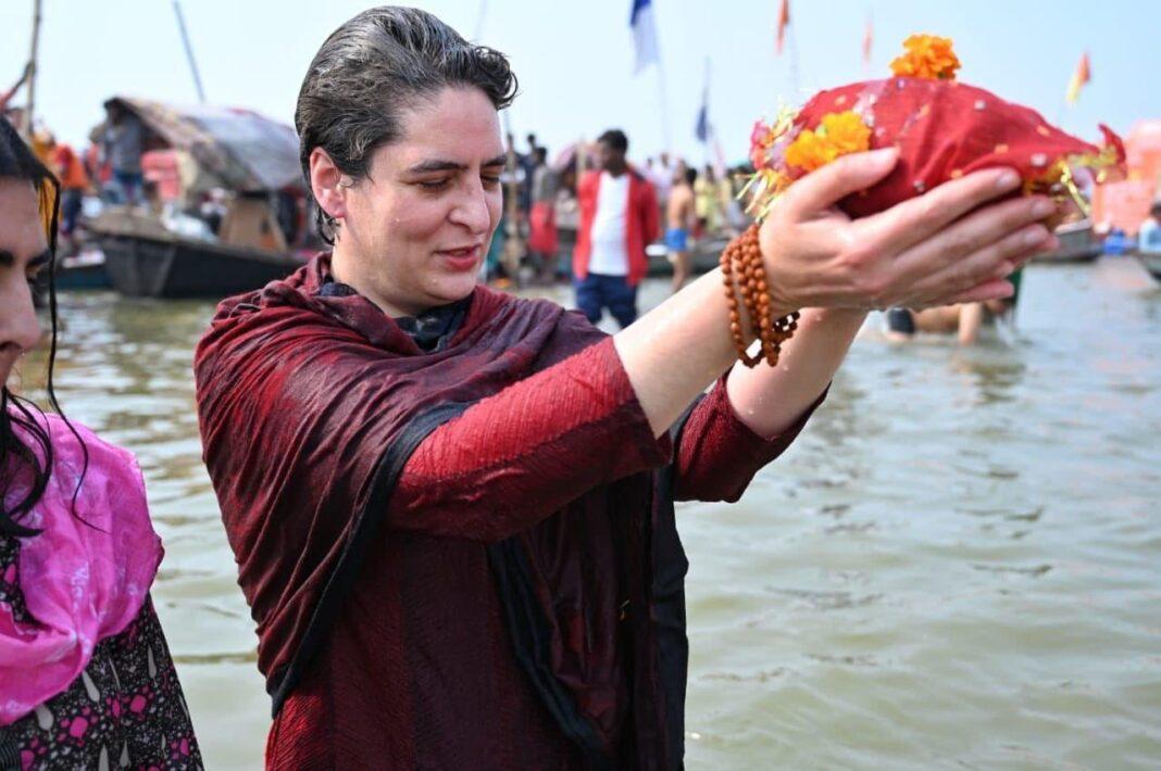 My Bharat News - Article WhatsApp Image 2021 02 11 at 02.09.15
