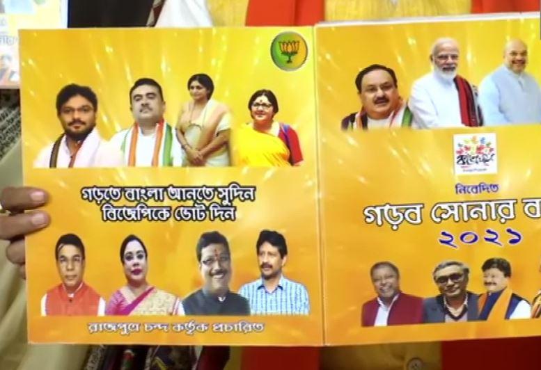 My Bharat News - Article 0022