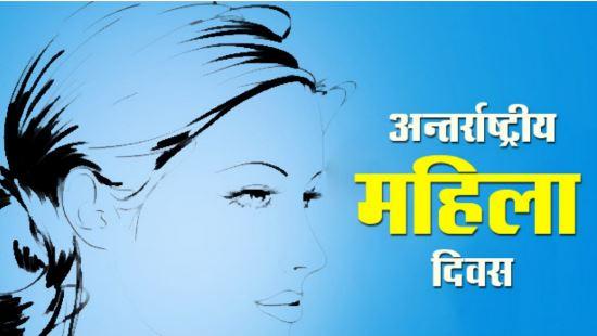 My Bharat News - Article 1