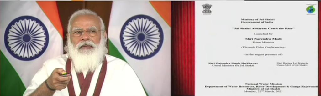 My Bharat News - Article 115 1
