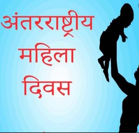 My Bharat News - Article 13 2