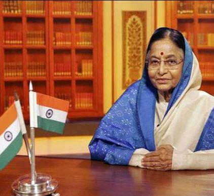 My Bharat News - Article 17 3