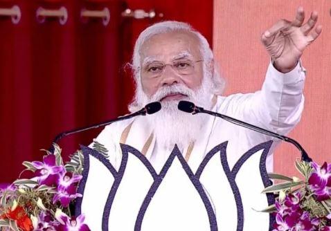 My Bharat News - Article 33 2