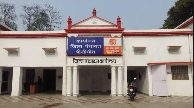 My Bharat News - Article 0रह
