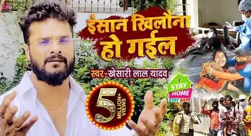 My Bharat News - Article 37