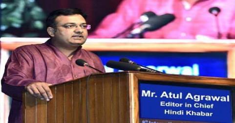 My Bharat News - Article atul agarwal 43 4
