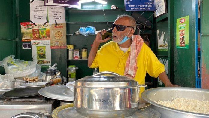 My Bharat News - Article bkb 696x392 1