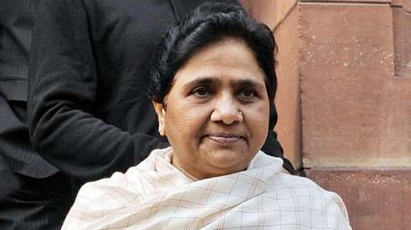 My Bharat News - Article mayawati 16