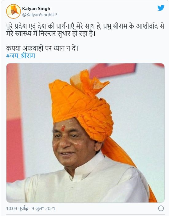 My Bharat News - Article 0000 2
