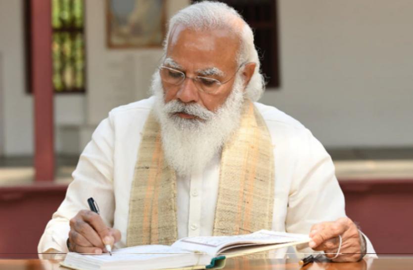 My Bharat News - Article 065