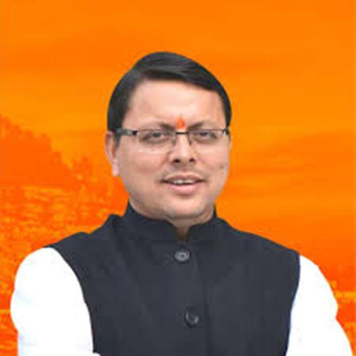 My Bharat News - Article 56