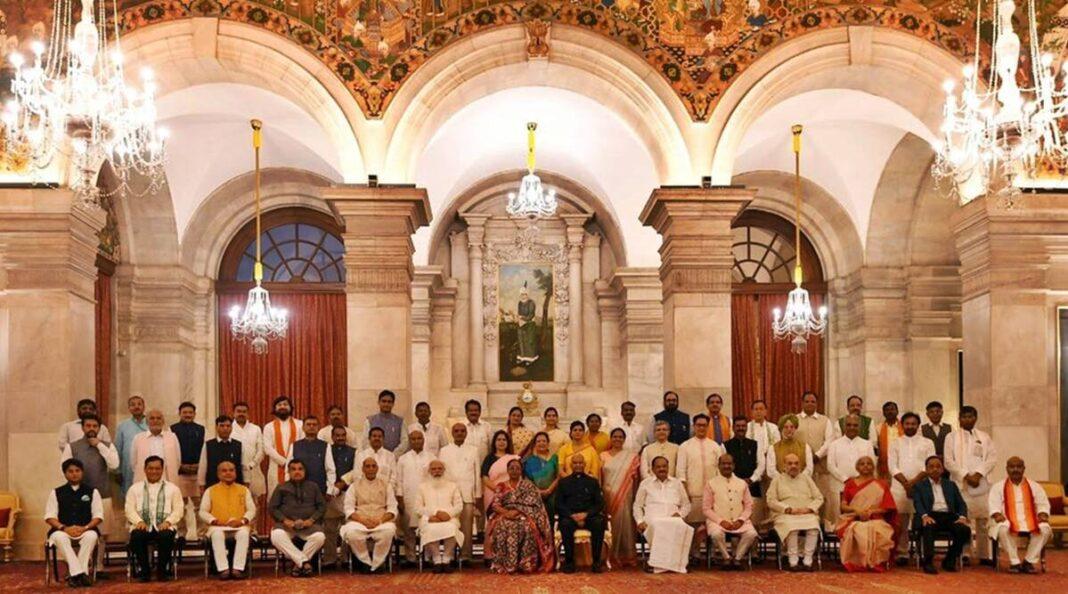 My Bharat News - Article 90 2