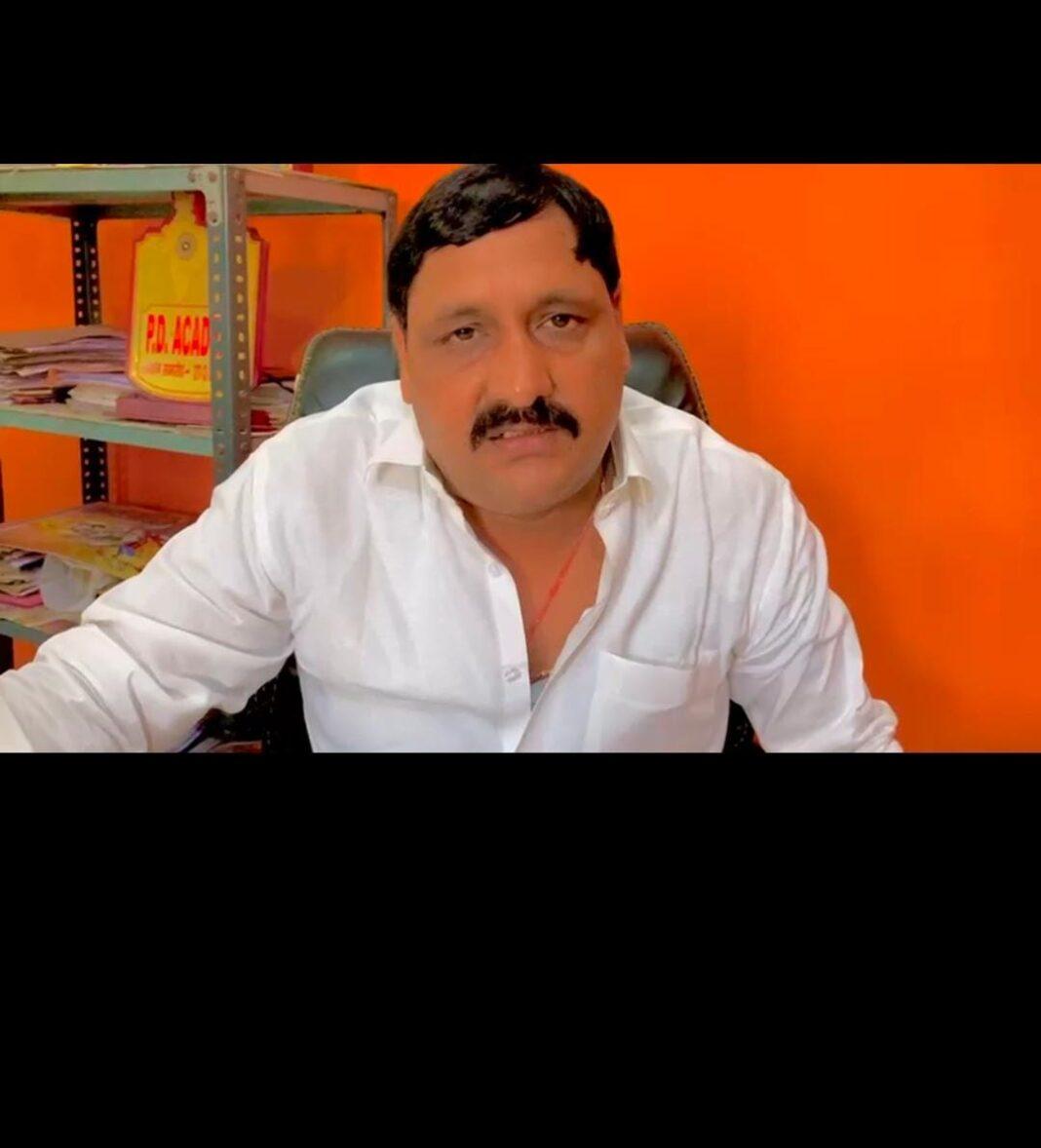 My Bharat News - Article WhatsApp Image 2021 07 02 at 15.49.12 1