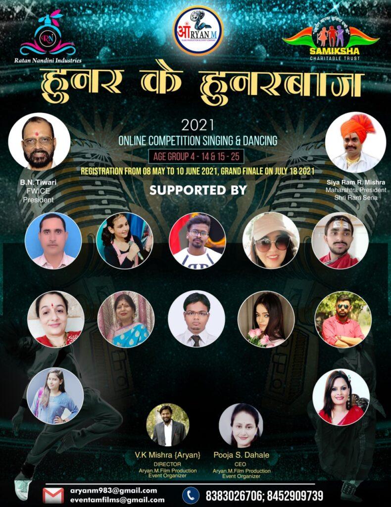 My Bharat News - Article WhatsApp Image 2021 07 02 at 17.25.37