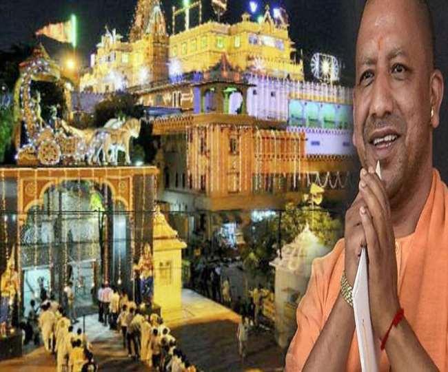 My Bharat News - Article 000