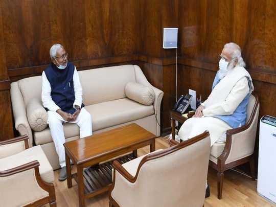My Bharat News - Article 66