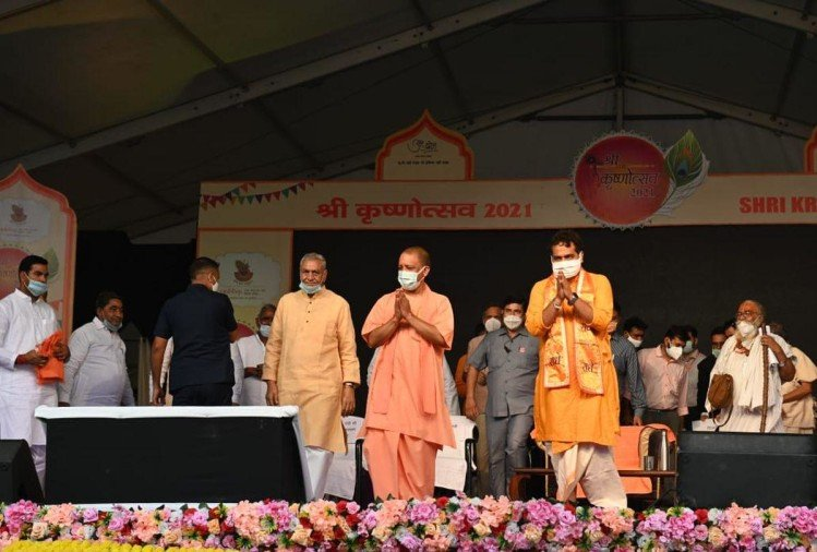 My Bharat News - Article 7र