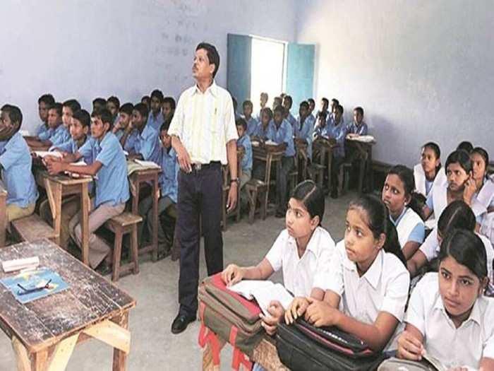 My Bharat News - Article 908