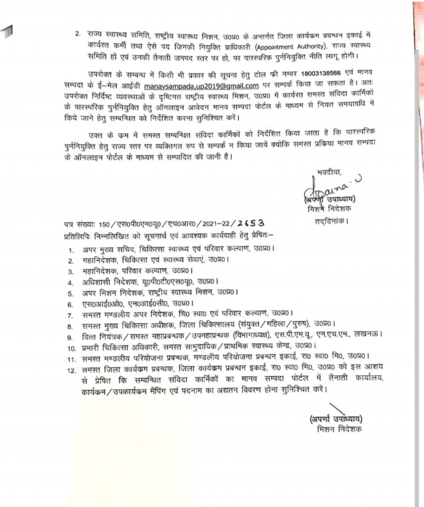 My Bharat News - Article WhatsApp Image 2021 08 14 at 17.36.12