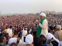 My Bharat News - Article 6ूु